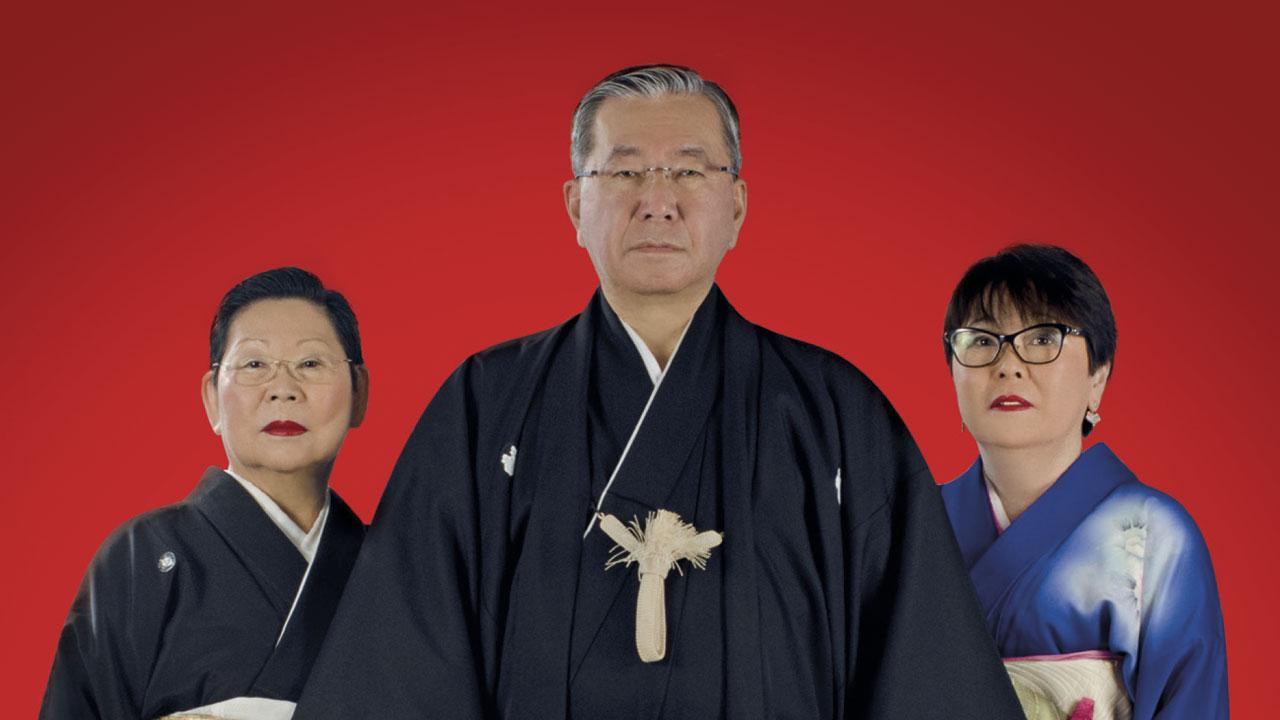 O Samurai da Liberdade